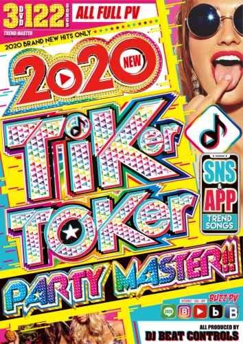 洋楽DVD 3枚組 2020 最新 Tiktok ティックトック 踊れる2020 Tiker Toker Party Master!! / DJ Beat Controls