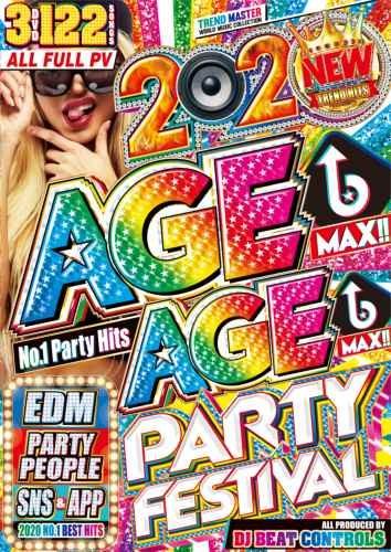 洋楽DVD 3枚組 2020 アゲアゲ パーティー フェス ビリーアイリッシュなど収録2020 Age↑Age↑Party Festival / DJ Beat Controls