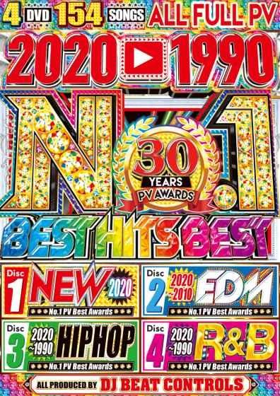 洋楽DVD 30年間 歴史的ベスト盤 4枚組 ジャスティンビーバー アリアナグランデ2020-1990 No.1 Best Hits Best / DJ Beat Controls