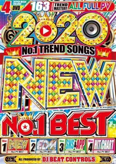 洋楽DVD 先取り PV 2020 最新 4枚組 アリアナグランデ アヴィーチー2020 New No.1 Best / DJ Beat Controls