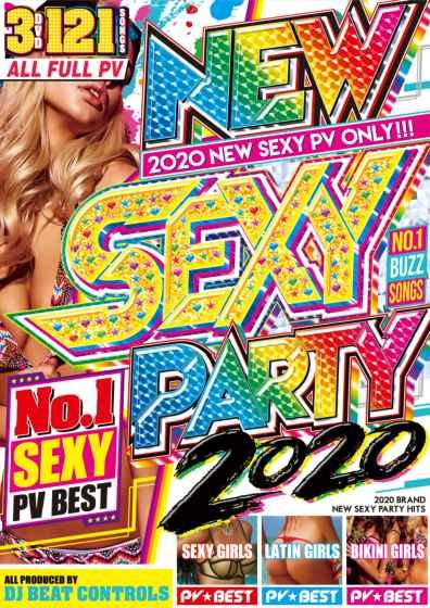 2020年最新Sexy PVをたっぷりお届け! 洋楽DVD MixDVD New Sexy Party 2020 / DJ Beat Controls【M便 6/12】