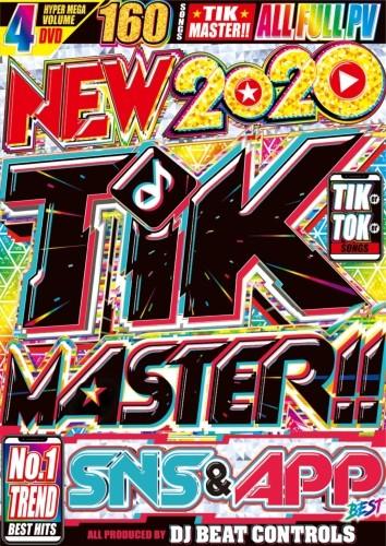 最新 2020 4枚組 ティックトック SNS 究極トレンドアイテム PVNew 2020 Tik Master SNS & APP Best / DJ Beat Controls