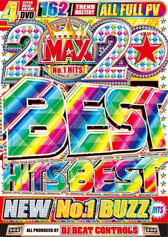 2020 最速 4枚組 PV集 イケてる度MAX テイラースウィフト デュアリパ 等収録!2020 Max Best Hits Best / DJ Beat Controls