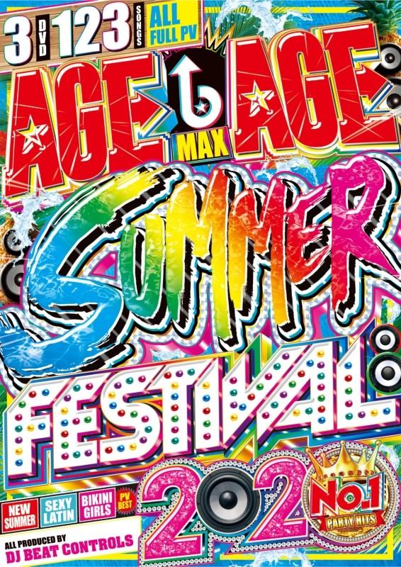 2020 3枚組 一足早い夏ベスト PV集 サマー ブチアゲ レディーガガ ザ ウィークエンド 等収録!Age↑Age↑ Summer Festival 2020 / DJ Beat Controls