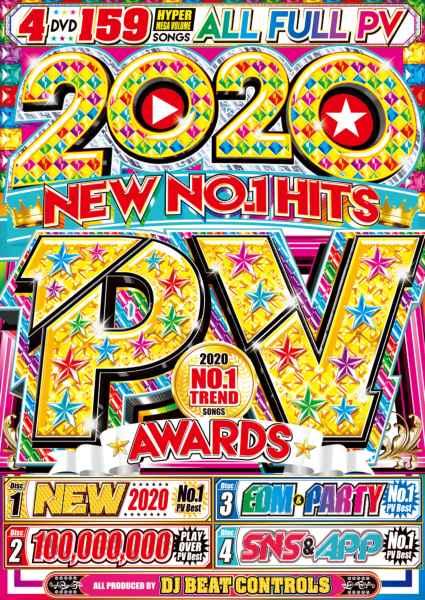 2020 最新 PVアワード 4枚組 洋楽大全集2020 New No.1 PV Awards / DJ Beat Controls