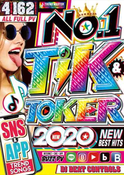 4枚組 PV集 2020 ティックトック 最新 トレンド デュアリパ ピットブルNo.1 Tik & Toker 2020 / DJ Beat Controls