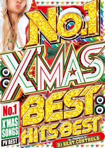 クリスマス 定番 鉄板 新旧 マライア キャリー アリアナ グランデNo.1 X'Mas Best Hits Best / DJ Beat Controls