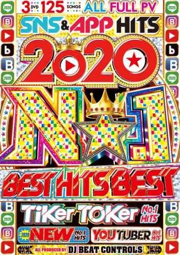 洋楽DVD 2020年 福袋的ベスト盤 3枚組 美味しいとこ総取り 2020 No.1 Best Hits Best / DJ Beat Controls