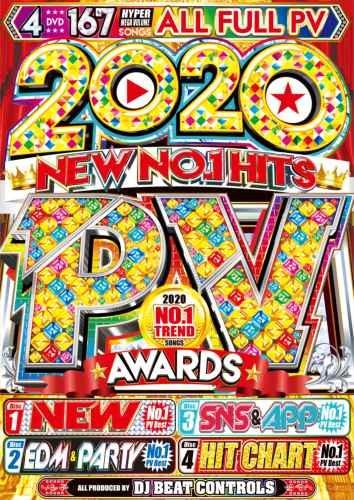洋楽DVD 2020年 最優秀PV 4枚組 アリアナグランデ ポストマローン2020 New No.1 PV Awards / DJ Beat Controls
