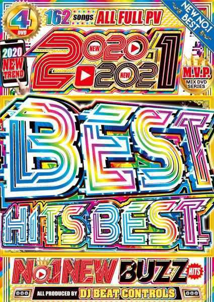 4枚組 2020 2021 最新 ベスト 満足度MAX 爆売れシリーズ2020-2021 Best Hits Best / DJ Beat Controls