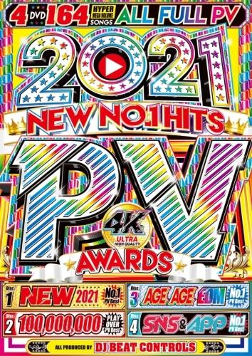4枚組 PV集 永久保存版 アリアナグランデ デュアリパ など収録2021 New No.1 PV Awards / DJ Beat Controls