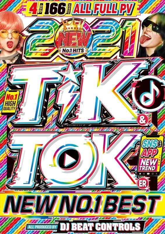 洋楽PV 4枚組 2021 ティックトック 最新 流行2021 Tik & Toker New No.1 Best / DJ Beat Controls