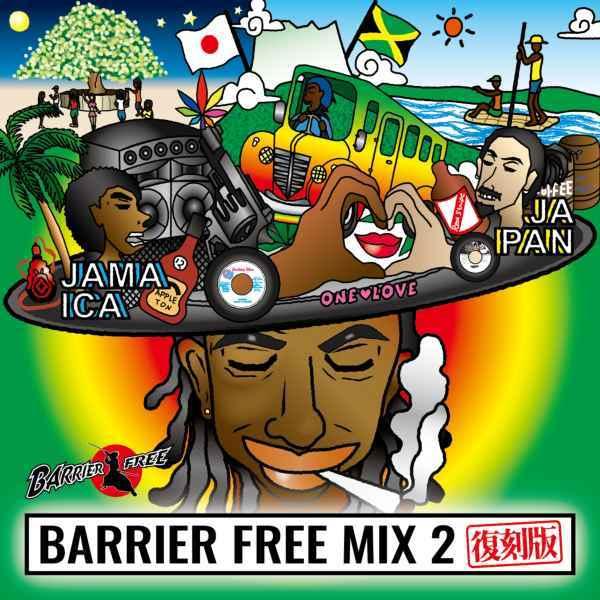 レゲエ 復刻版 バリアフリーBarrier Free Mix 2 -復刻版- / Barrier Free