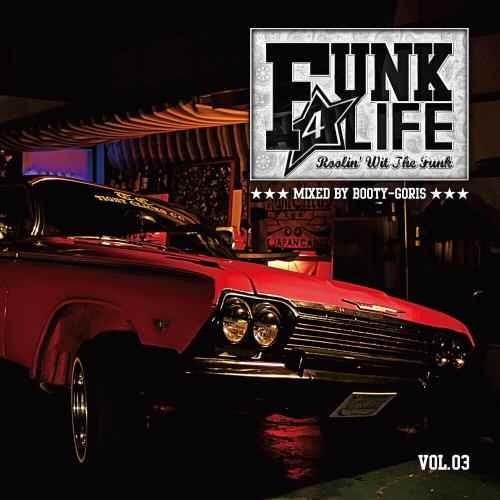 ファンク ソウル ディスコ R&B ダンスFunk 4 Life Vol.03 / DJ Booty-Goris