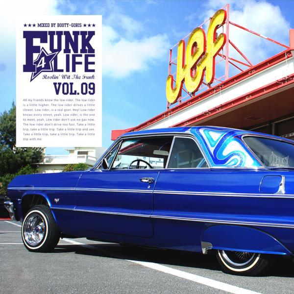 ブギー ファンクFunk 4 Life Vol.09 / Booty-Goris