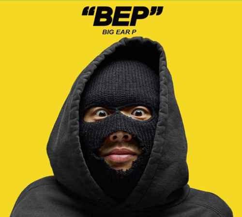 """レゲエ Big Ear P EP""""Bep"""" / Big Ear P"""