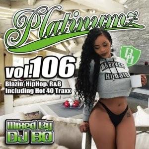 ドライブアイテム、新譜チェックにも最適!!【洋楽CD・MixCD】Platinumz Vol.106 / DJ Bo【M便 1/12】
