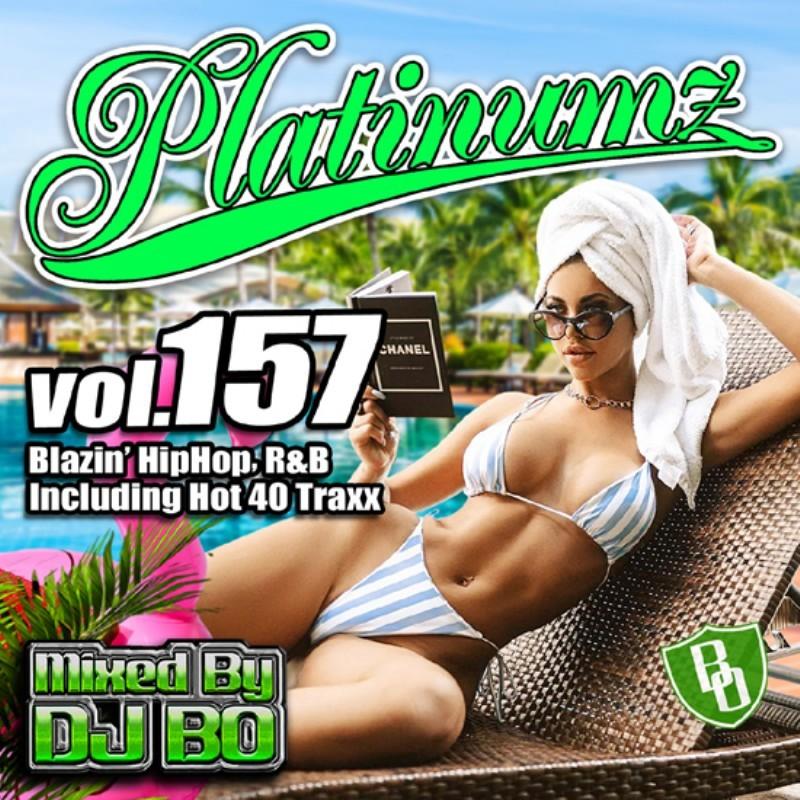 R&B ヒップホップ 新譜 2021年8月 マルーン5 エドシーランPlatinumz Vol.157 / DJ Bo