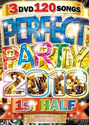 パーティー 2018 ジェニファーロペス アリアナグランデPerfect Party 2018 1st / DJ Break Master