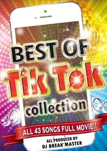 DJ Break Master 人気曲 アリアナグランデ ワンダイレクションBest Of Tik Tok Collection / DJ Break Master