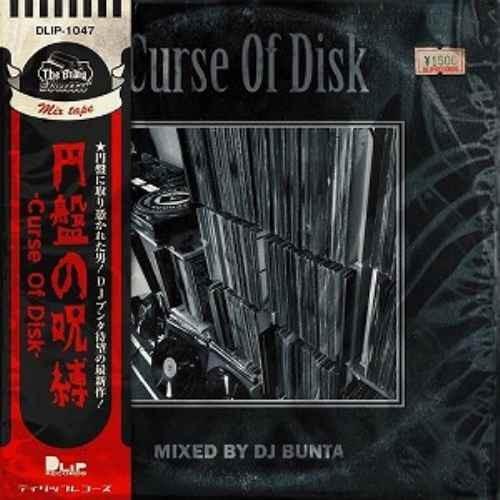 ブラックバターシリーズ ヒップホップ DJブンタ マンスリー企画The Blaq Butta' #007 -Curse Of Disk-円盤の呪縛- / DJ Bunta