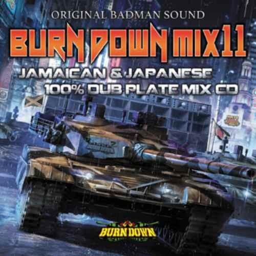 Burn Down バーンダウン レゲエ ジャマイカン ジャパニーズ Dub Plate ダブプレートBurn Down Mix 11 / Burn Down