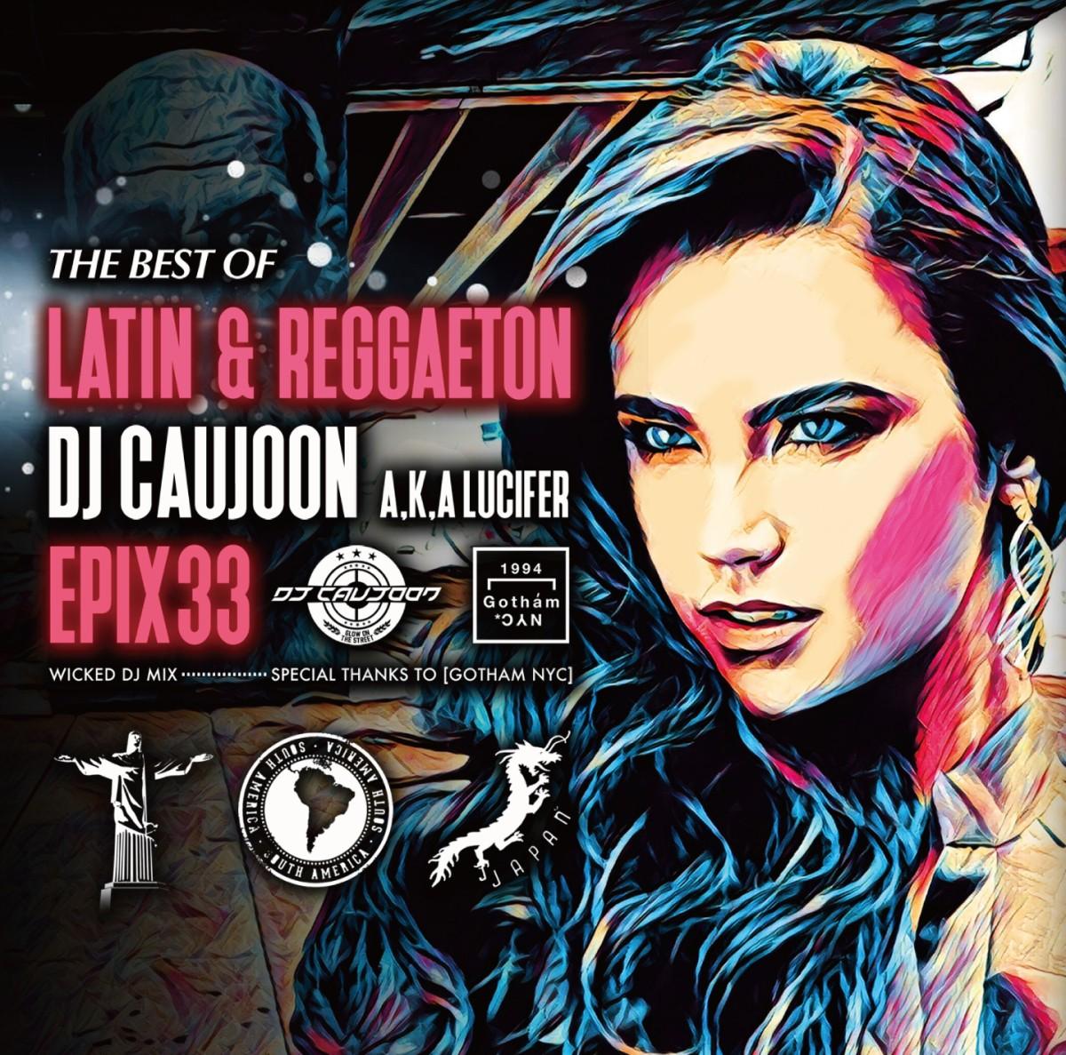 DJ Caujoon DJコージュン ラテン レゲトン アフロビート 夏Epix 33 -The Best Of Latin & Reggaeton- / DJ Caujoon