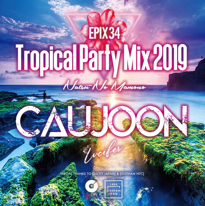 DJ Caujoon コージュン R&B パーティー ビーチ ドライブ オーシャン お洒落Epix 34 -Tropical Party Mix 2019 Natsu No Mamono- / DJ Caujoon