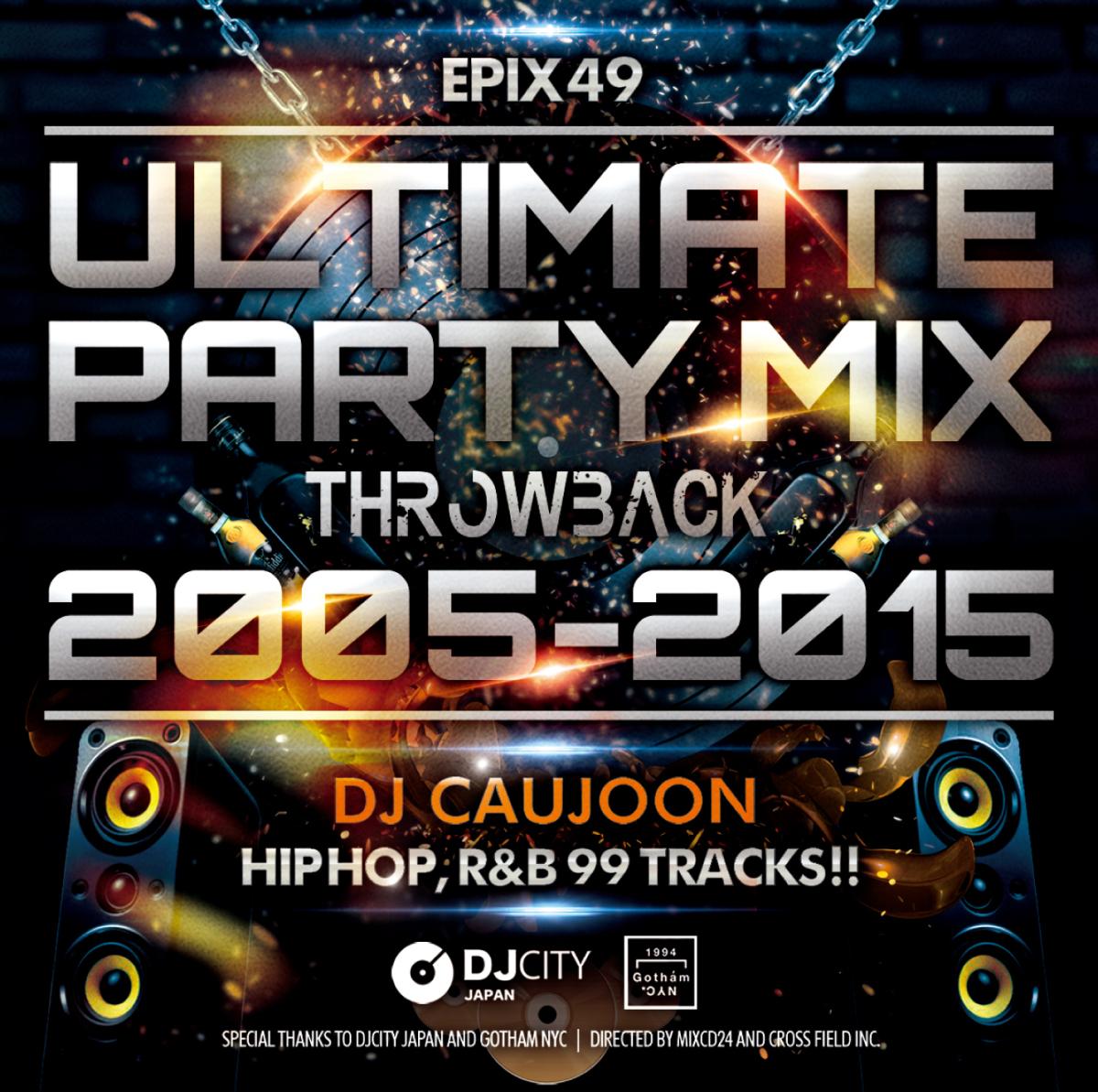 2000年代 パーティー メガミックス DJコージュンEpix 49 -Ultimate Party Mix ( Throwback 2005~2015 ) / DJ Caujoon