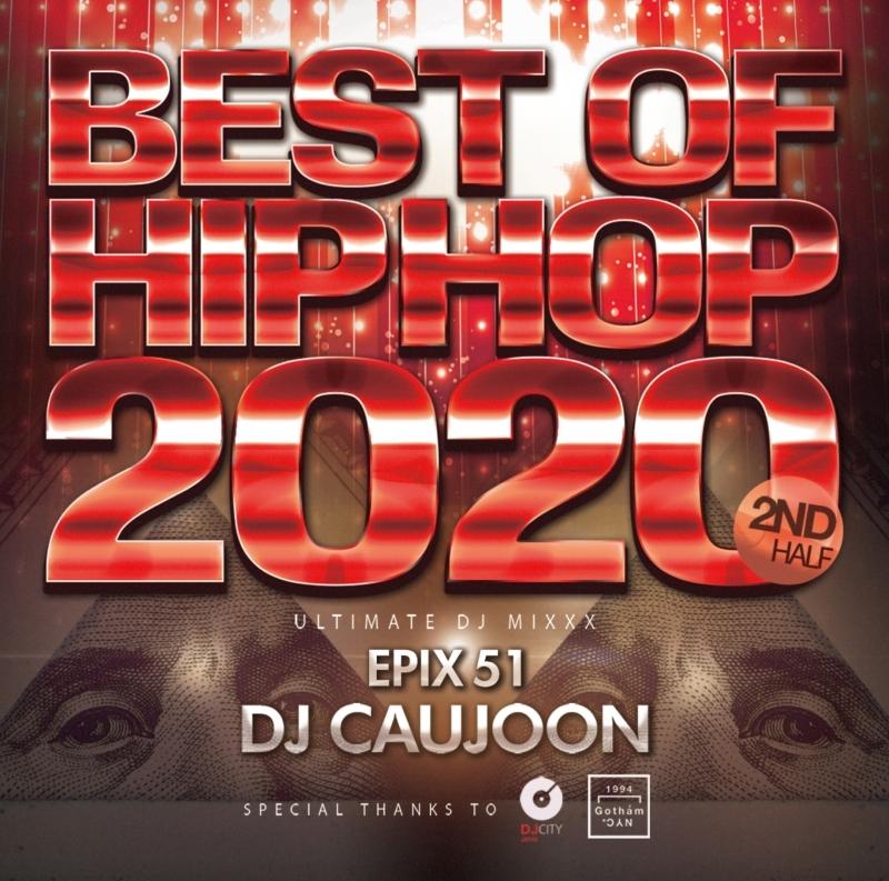 ヒップホップ 2020年下半期 メガミックス DJミックスEpix 51 -Best Of Hiphop 2020 2nd Half-  / DJ Caujoon