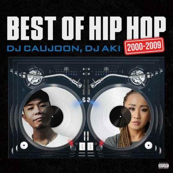 ヒップホップ 2000年代 黄金期 コラボ Best Of HIPHOP 2000-2009 / DJ Caujoon , DJ Aki