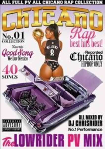 チカーノラップ決定盤!! 洋楽DVD MixDVD Chicano Rap Best Hits Best -The Lowrider PV- / DJ Chrisrider【M便 6/12】