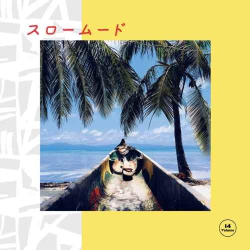 Chomoranma Sound チョモランマサウンド レゲエ ミディアムスロームード Vol.14 / Chomoranma Sound