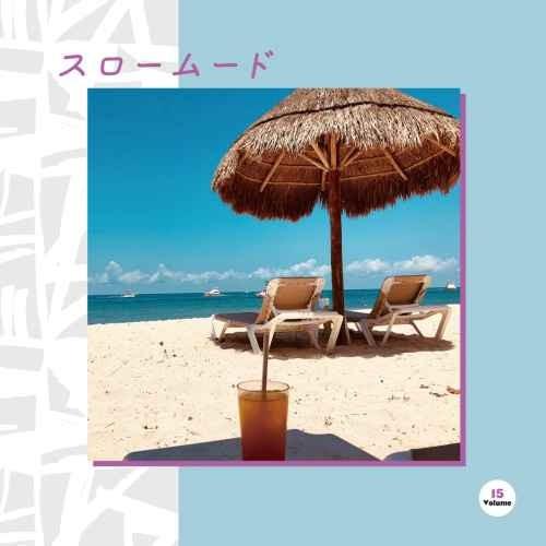 Chomoranma Sound チョモランマ サウンド 南国 レゲエ ビーチ リゾートスロームード Vol.15 / Chomoranma Sound