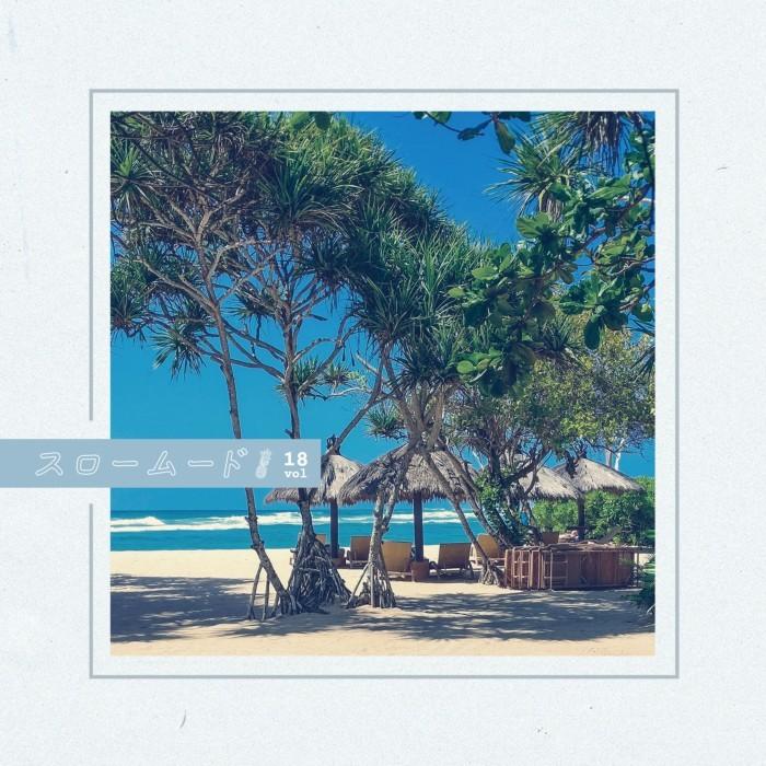 レゲエ ミディアム ビーチ 南国 リラックススロームード Vol.18 / Chomoranma Sound