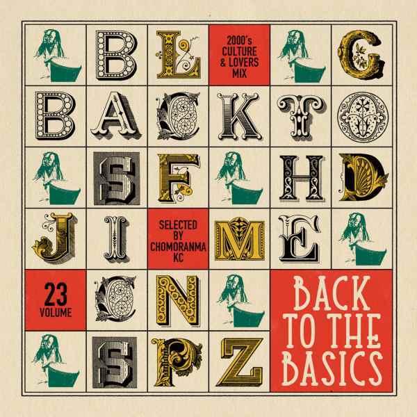 レゲエ シリーズ チョモランマサウンド 2005年頃 カルチャーチューンBack To The Basics Vol.23 -2000's Culture&Lovers Mix- / Chomoranma Sound