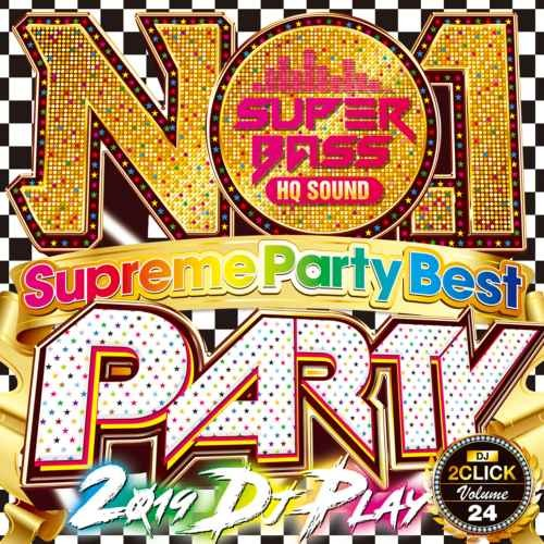 パーティー リミックス アゲアゲ ベスト メジャー レイザー アリアナ グランデNo.1 Super Bass -Party Best 2019 DJ Play- / DJ 2Click