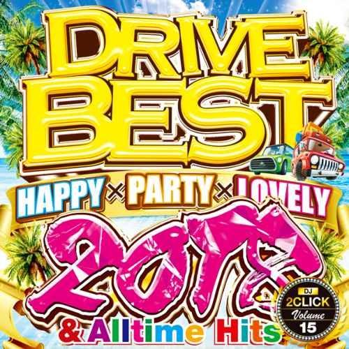 ドライブ・ベスト・2018年・ピットブル・カミラカベロDrive Best 2018 & Alltime Hits / DJ 2Click