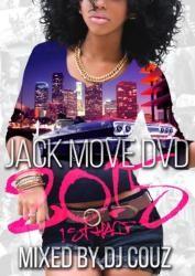 2015年前期最強のヒップホップ・R&BトップDVDミックス!【DVD】Jack Move DVD 2015 1st Half / DJ Couz【M便 6/12】