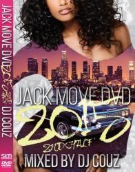 やばい選曲!アーティスト本人のシャウトなど必見の1枚!【DVD・MIX DVD】Jack Move DVD 2015 2nd Half / DJ Couz【M便 6/12】