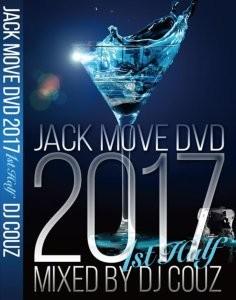 2017年前期キラーチューンMVを全てチェック!【洋楽DVD・MixDVD】Jack Move DVD 2017 1st Half / DJ Couz【M便 6/12】