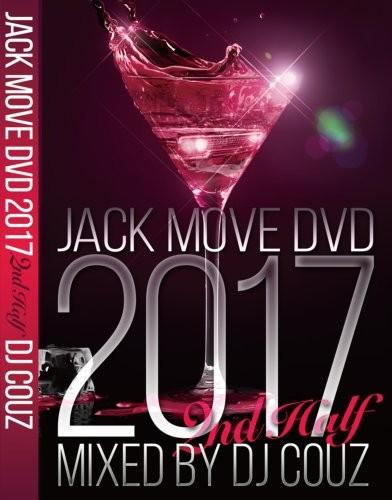 CDシリーズに裏付けされた抜群の選曲!【洋楽DVD・MixDVD】Jack Move DVD 2017 2nd Half / DJ Couz【M便 6/12】