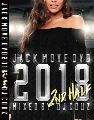 2018 下半期 ヒップホップ タイガ リルウェインJack Move DVD 2018 2nd Half / DJ Couz