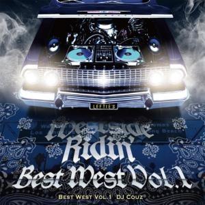 夏マスト!最高のウエストを一気に楽しめる新シリーズ!【洋楽 MixCD・MIX CD】Best West Vol.1 / DJ Couz【M便 2/12】