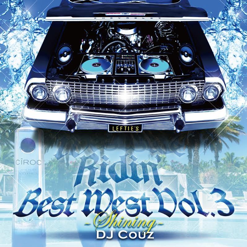 サンシャインの下で聴きたいベストウエストミックス!【洋楽CD・MixCD】Best West Vol.3 -Shining- / DJ Couz【M便 2/12】