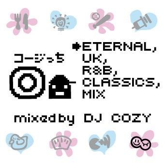 UK・R&B・クラシックス・アトミック・キトゥン・エミリー・キングEternal -Uk,R&B,Classics- Vol.1 / DJ Cozy