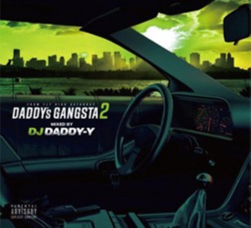 ウエストコースト ギャングスタラップ G-Rap メロディアスDaddy's Gangsta Vol.2 / DJ Daddy-Y