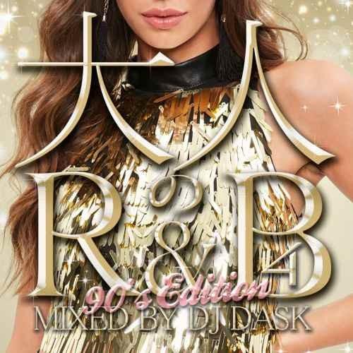DJ Dask R&B 90年代 アリソンライムリック インコグニート大人の R&B 4 90's Edition -Adult R&B- / DJ Dask
