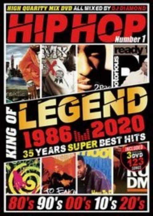 ヒップホップ MV集 永久保存版 35年間 ベストHIPHOP King Of Legend 1986-2020 / DJ Diamond