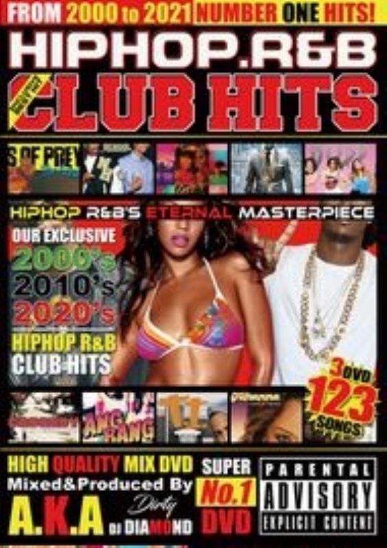 ヒップホップ R&B クラブヒッツ 2000年代 クリスブラウン ジェイソンデルーロHIPHOP R&B Club Hits 2000's 2010's 2020's / DJ Diamond